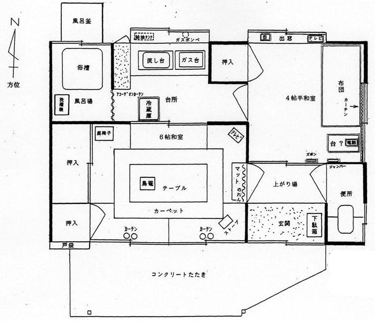 図5-4渡辺荘4号室の間取り